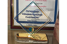 "Giprovostokneft was rewarded with the Memorial Sign ""Best Social Partner of Samara Region in 2020."""